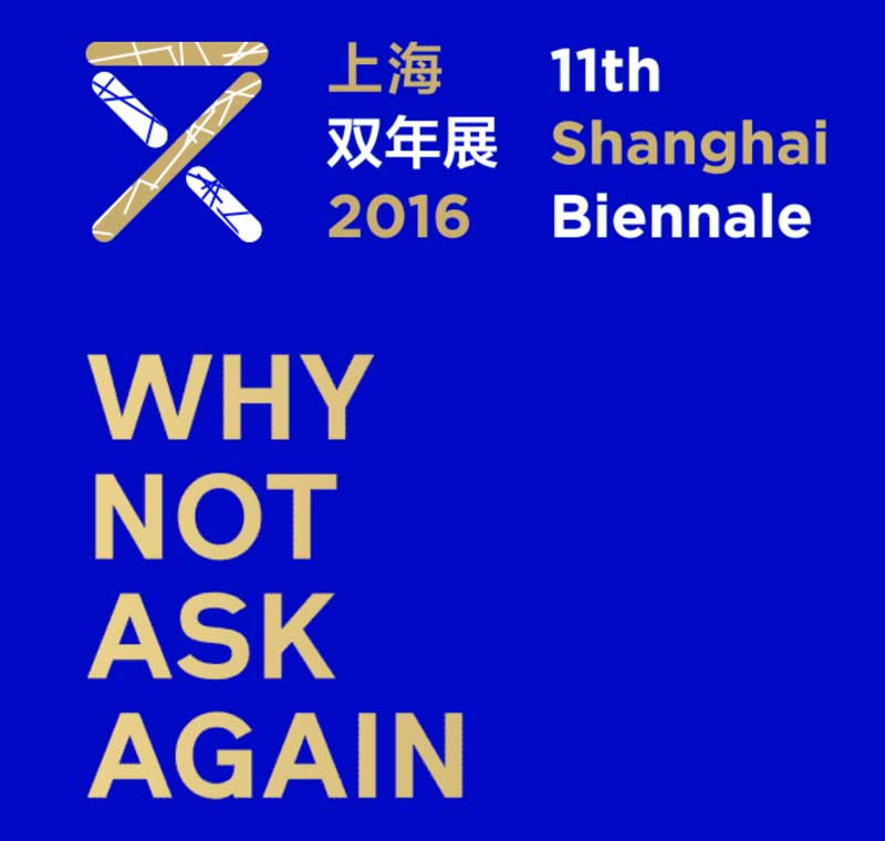 Shanghai biennial
