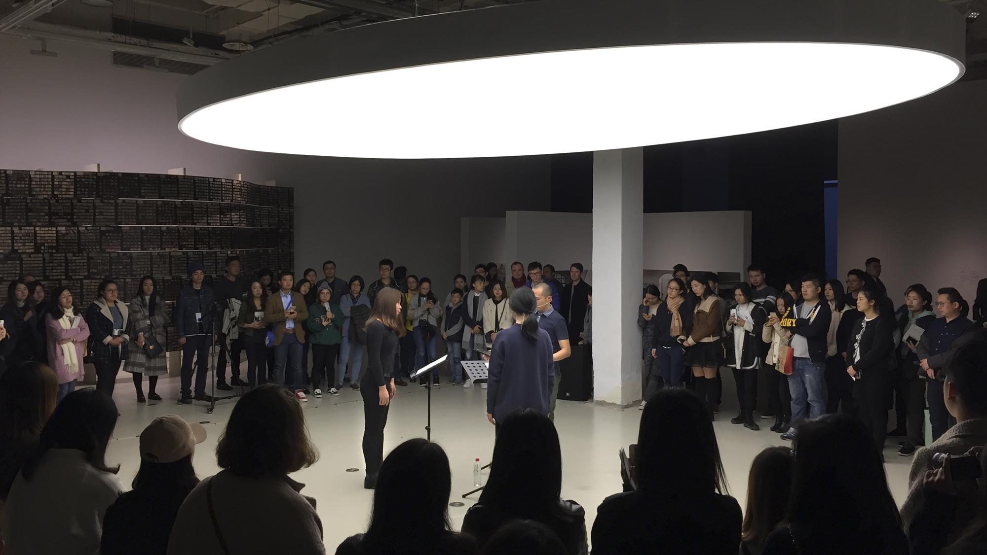 Baltensperger + Siepert _ Shanghai Biennale 2016