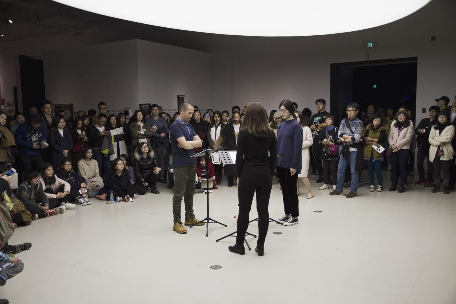 Baltensperger + Siepert - Inivisible Philosophy - Shanghai Biennale 2016