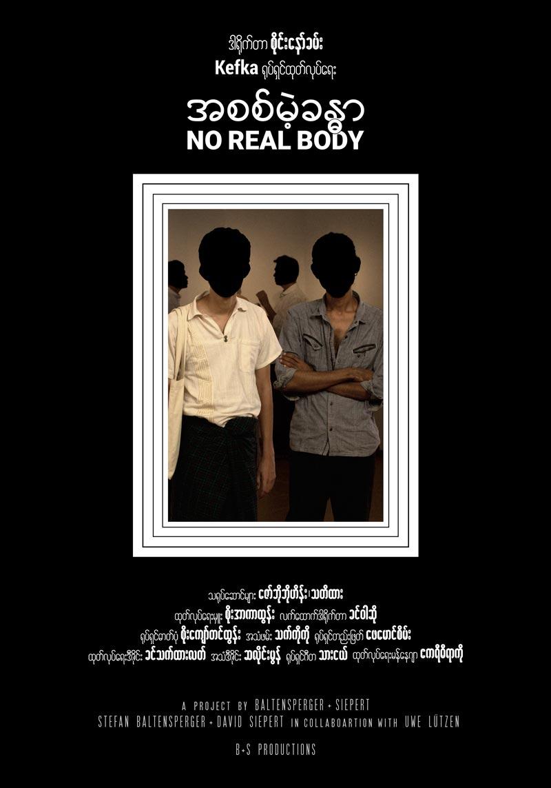 Baltensperger + Siepert – No Real Body